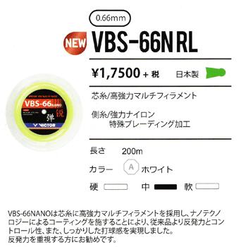 VICTOR VBS-66N RL