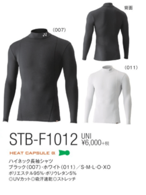 ヨネックス YONEX【STB-F1012】ユニ ハイネック長袖シャツ