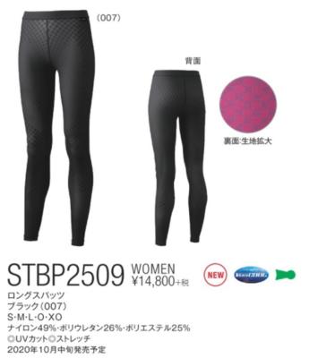 ヨネックス YONEX【STBP2509】ウィメンズ ロングスパッツ 2020年10月中旬発売予定