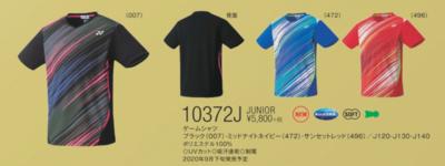 ヨネックス YONEX【10372J】 ジュニアゲームシャツ
