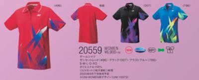 ヨネックス YONEX【20559】 WOMENゲームシャツ