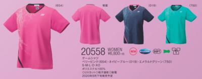 ヨネックス YONEX【20558】 WOMENゲームシャツ