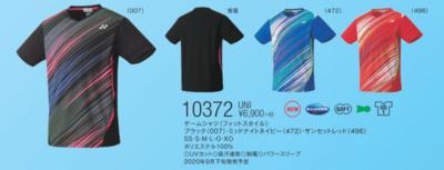 ヨネックス YONEX【10372】 UNIゲームシャツ(フィットスタイル)