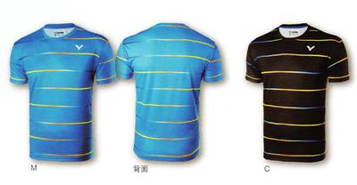 VICTOR T80041 UNI ゲームシャツ