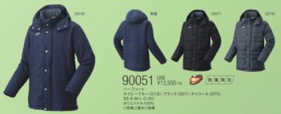 ヨネックス YONEX【90051】 UNIハーフコート