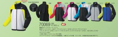 ヨネックス YONEX【70069】 UNI裏地付ウィンドウォーマーシャツ