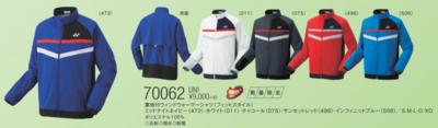 ヨネックス YONEX【70062】 UNI裏地付ウィンドウォーマーシャツ(フィットスタイル)