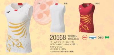 ヨネックス YONEX【20568】 WOMENゲームシャツ(ノースリーブ)