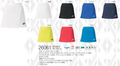 ヨネックス YONEX【26061】 WOMENスカート(インナースパッツ付)