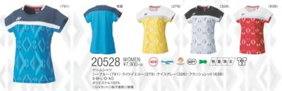 ヨネックス YONEX【20528】 WOMENゲームシャツ