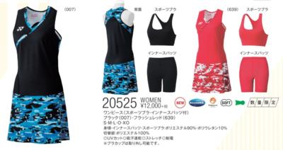 ヨネックス YONEX【20525】WOMENワンピース(スポーツブラ・インナースパッツ付)