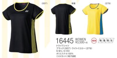 ヨネックス YONEX【16445】WOMENドライTシャツ