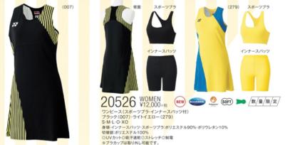 ヨネックス YONEX【20526】WOMENワンピース(スポーツブラ・インナースパッツ付)