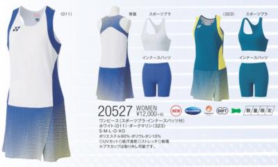 ヨネックス YONEX【20527】WOMENワンピース(スポーツブラ・インナースパッツ付)