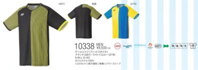 ヨネックス YONEX【10338】MENゲームシャツ(フィットスタイル)
