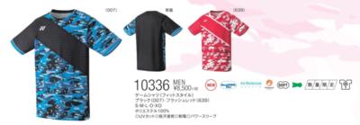 ヨネックス YONEX【10336】MENゲームシャツ(フィットスタイル)