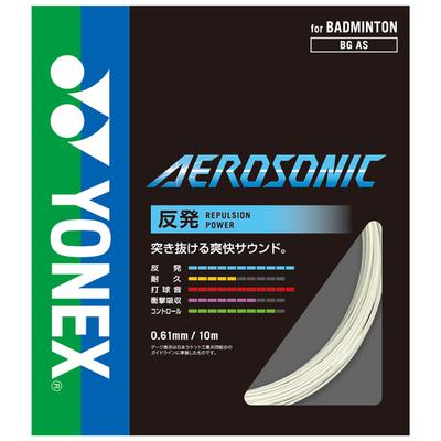 YONEX  AEROSONIC エアロソニック BGAS