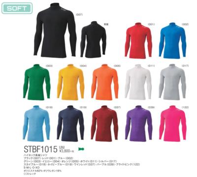 YONEX  STBF1015 ユニハイネック長袖シャツ