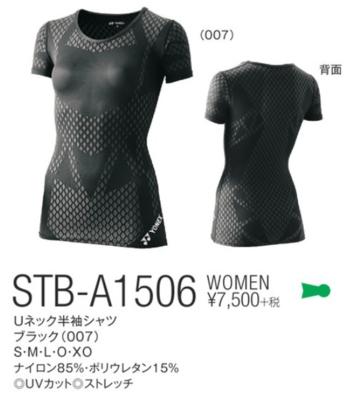 YONEX  STB-A1506 レディースUネックハンソデシャツ