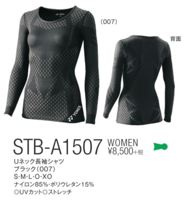 YONEX  STB-A1507 レディースUネックナガソデシャツ
