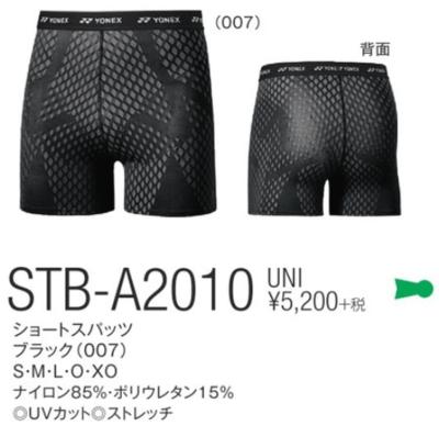 YONEX  STB-A2010 ユニショートスパッツ