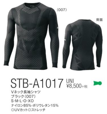 YONEX  STB-A1017 ユニVネックナガソデシャツ
