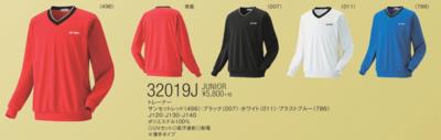 YONEX 32019J ジュニアトレーナー