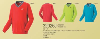 YONEX 32026J ジュニアトレーナー