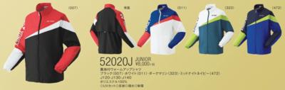 YONEX 52020J ジュニア裏地付ウォームアップシャツ