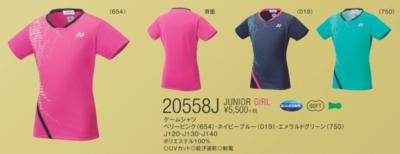 YONEX 20558J ジュニアゲームシャツ