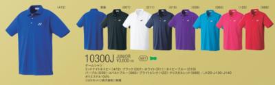 YONEX 10300J ユニジュニアポロシャツ