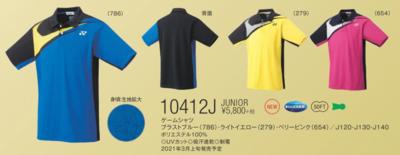 YONEX 10412J ジュニアゲームシャツ
