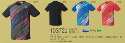 YONEX 10372J ジュニアゲームシャツ