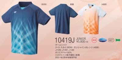 YONEX 10419J ジュニアゲームシャツ 2月中旬発売予定