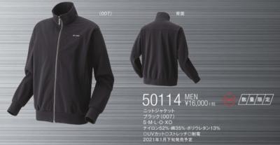YONEX 50114品名メンズニットジャケット
