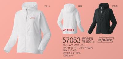 YONEX 57053 ウィメンズウォームアップパーカー