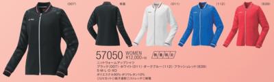 YONEX 57050 ウィメンズニットウォームアップシャツ