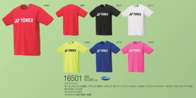YONEX 16501 ユニドライTシャツ