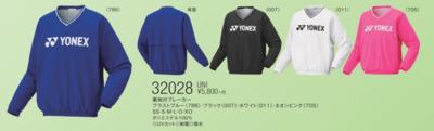 YONEX 32028 ユニ裏地付きブレーカー