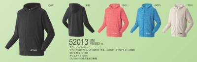 YONEX362013ユニスウェットパンツ