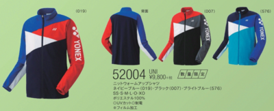 YONEX52004ユニニットウォームアップシャツ
