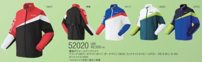 YONEX52020ユニ裏地付ウォームアップシャツ