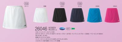 YONEX26046ウィメンズスカート