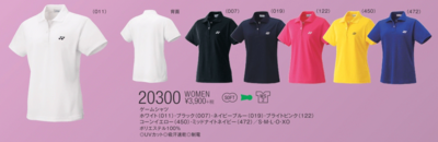 YONEX20300レディースシャツ(スリムロングタイプ)