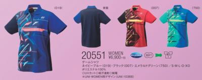 YONEX20551ウィメンズゲームシャツ