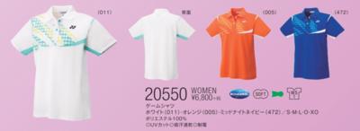 YONEX20550ウィメンズゲームシャツ