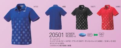 YONEX20501ウィメンズゲームシャツ