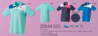 YONEX20544ウィメンズゲームシャツ