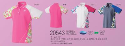 YONEX20543ウィメンズゲームシャツ