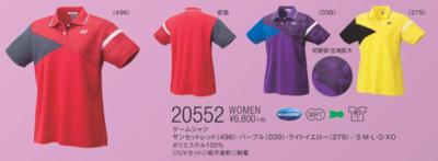 YONEX20552ウィメンズゲームシャツ